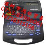 佳能号码管印字机C-210E,丽标线号机C-200T支架