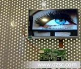 液晶屏驱动板AV和VGA控制板MSTAR系列