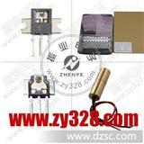 镭射激光发射管2AOS/2A0S