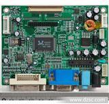 专业现货带DVI音频2523B液晶显示器驱动板