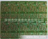 22FPCB电路板生产,CEM-1单面电路板,抄板打样量产,LED模组PCB