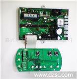 【开发/加工】豆浆机控制板(小家电控制板开发生产)