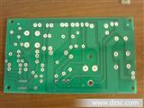 快加工FR-4电路板【1.6板厚】
