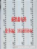 LED线路板来图来样做货  严格按客户要求做货