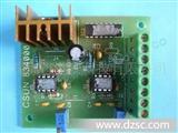 能量控制卡,志圣M720曝光机UV能量卡
