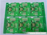 优价双面PCB板