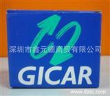 GICAR首饰蒸汽清洗机用控制板 电脑板