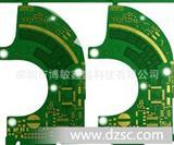单双面线路板,电路板 FPC柔性线路板  手机电路板批发