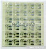 白色喷锡线路板 印刷电路板 厂家直销双面板