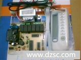 吸顶机/天花机空调控制板