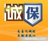 【混批】干燥机电子控制板 pid模温机电路板 价低质高服务好