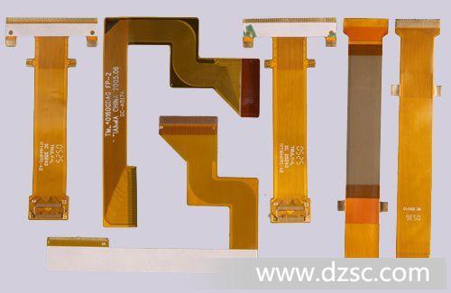 fpc 柔性线路板