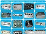 专业PCB线路板抄板/电路板设计开发PCB(图)