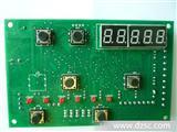 丝印机控制板,PCB电路板