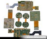 各种板材、各种型号、优质优价柔性板、PCB板 电路板、
