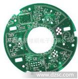 加工生产单面防火阻燃线路板 PCB 快速打样 量大从优