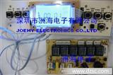 【设计,定制】空气消毒机控制板 净化器控制板 消毒柜控制板