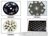 厂家低价快速pcb铝基板