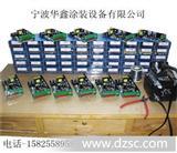 线路板 高压模块快 静电喷涂机 烘箱 自动升降机