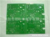 【批量】专业生产各种优质线路板、pcb线路板【价格优惠】