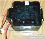 HCG和成卫浴和成3459/3437直流电路盒/感应头/感应窗/感应探头