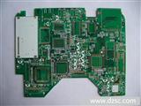 高清数字电视机顶盒PCB板/线路板/电路板/快板KB料