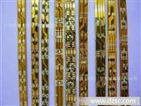 正品优质 5050灯条板FPC电路板柔性
