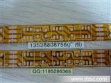 3528/5050,FPC软灯条线路板