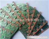 深圳线路板厂优质线路板,低价格,交期准,各种纸板,玻纤板