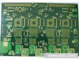 2-20多层PCB电路板 LED日光灯铝基板 手机板 LED显示器板
