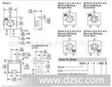 3362P 2KR 可调电阻 精密多圈电位器