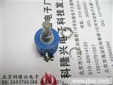 3590S-2-103L 10K 直插电位器 多圈线绕  美国bourns 100%正品