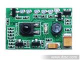 感应洁具电路板 探头 感应器 电眼-遥控型 02H-NA 【新品】