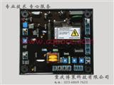 配套厂SX440斯坦福 维库电子 博策科技SX460 SE350