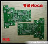 大量现货插卡音响电路板,T630小音箱PCB,热销中