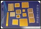 dbc陶瓷覆铜板,陶瓷基板,氧化铝材质,高热导低热阻精良品质!