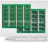 PCB双面板优惠价18665349485
