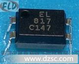 原装亿光光耦 EL817C EL817B DIP4 现货