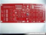 线路板PCB板,刚性多层印刷线路板,有意者请联系我司。