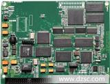 PCB电路板抄板,芯片解密,电路板生产,SMT贴片加工等