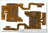 单面波纤FR4线路板,加急单层线路板,FR-4PCB 单面电路板