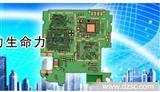 大量单双面线路板/单双面PCB板/刚性线路板