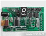 优质低价优板材 双面PCB线路板 电路板快速打样加急出货
