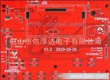红油喷锡双面PCB