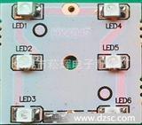 灭蚊灯线路板,厂家直销,2012新款贴片式LED灭蚊灯电路板\\