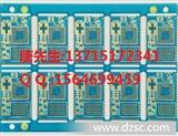 发射模块线路板打样//发射模块PCB加工//发射模块电路板