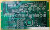 深圳PCB厂电路板加工生产  多层电路板  快速样板生产 抄板服务