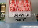 现货供NEC高压条104PW161