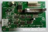 单面板,双面板,PCB,PCB插件,PCB贴片,PCB加工