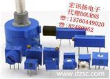 电位器3266W系列 波恩斯BOURONS精密微调电位器 代理优势原装价